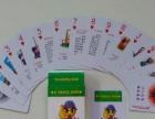 郑州扑克牌印刷厂,广告扑克牌生产厂家,定做扑克牌