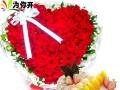 崇川港闸海安如东启东如皋通州海门南通鲜花蛋糕店速递