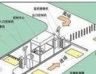 智能停车场系统智能停车场系统