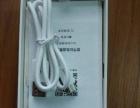 9成新魅蓝3S手机16GB版