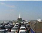 汽车托运轿车拖运海口昆明上海拉萨重庆新疆沈阳北京