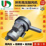 厂家直销批发高压风机-污水曝气专用高压鼓风机价格
