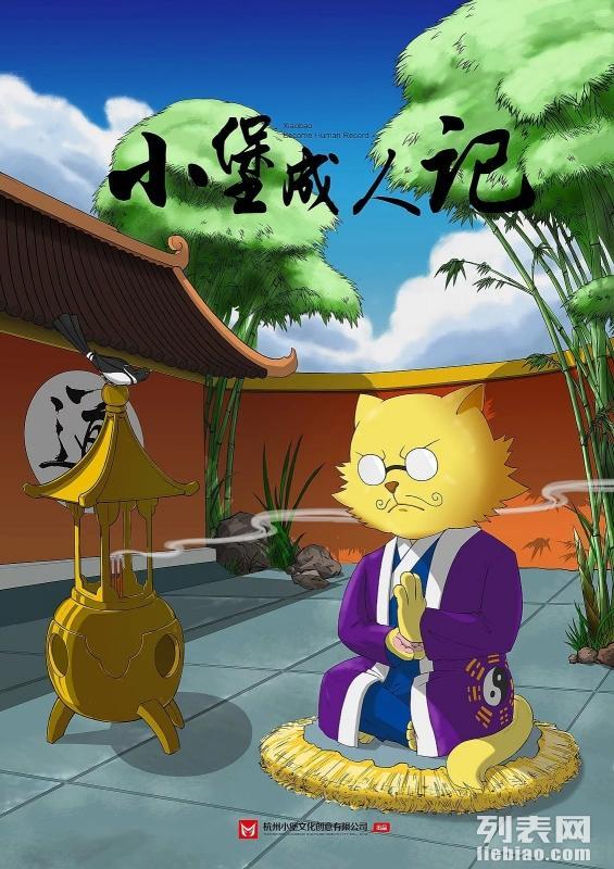 杭州玄猫动画专业MG动画flash动画视频制作十年