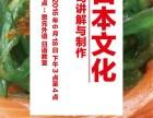 无锡滨湖区日语学习火热来袭还在等什么