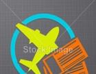 快速办理各国签证申请申请,手续简单,出签率高