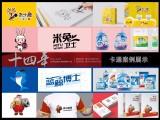 长春商标 logo 设计注册