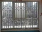 西安防护网 西安钢结构焊接 西安金刚网纱门纱窗