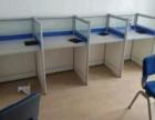 依家转让二手工位桌,办公隔断,办公家具的