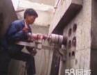 天津河西专业打孔钻孔