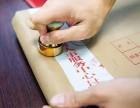 个人档案托管 档案进京 档案保存 档案激活 档案疑难解决