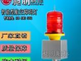中光强PLZ-3JL航空障碍灯 航标灯 规格航空障碍灯