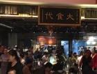 上海大学食堂内部铺子招租 只要业态不冲突 执照齐