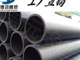 hdpe管材价格安阳PE管道给水管厂家直销