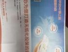 中国平安终合金融