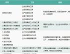 【企业创利公式】加盟官网/加盟费用/项目详情