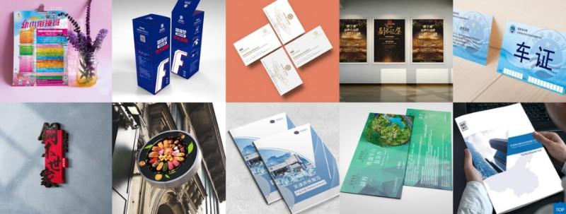 科技VI设计企业宣传册设计广告设计食品包装设计