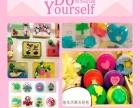 手工香皂DIY优加玩逸生活加盟投资金额 1-5万元