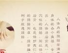 济南尚汇道教养生美容会馆美容商学院高级美容师全能班