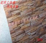 1.22米宽加厚环保自粘墙纸壁纸墙面翻新贴立体砖纹电视背景墙贴