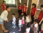 广州早教加盟幼儿早教中心加盟连锁加盟早教机构招商