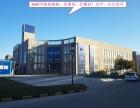 (装备制造企业生产研发首选园区) 大产权标准厂房