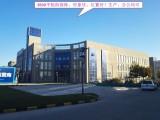 装备制造企业生产研发园区 大产权标准厂房