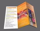 保定府轩广告专业设计策划 VI设计彩页印刷