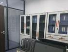 超现代精装修拎包办公