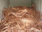 龙鑫贵金属废品回收