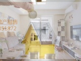 新上架业主急售地铁沿线 电梯大两房 满两年