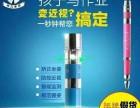 林文正姿护眼笔的使用方法?正姿笔代理拿货价格表多少钱?是神笔