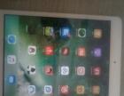 学生自用iPadmini2