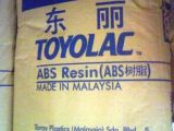 ABS增强级,阻燃级,耐高温丙烯腈-丁二烯日本东丽 855VG1