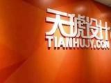 济南UI设计培训机构