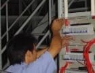 温州泽雅仰义维修安装各种照明灯水晶灯射灯筒灯*接线