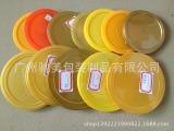 【推荐】PE胶盖 塑料盖 铁罐胶盖 纸罐胶盖 量大从优