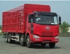 武汉至全国各地整车运输 零担货运回程车运输 武汉调车公司