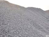 沙子水泥 紅磚 石子 陶粒等建材出售 拉渣土 垃圾清運