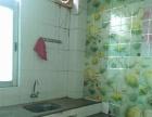 便宜低价租 安居花园 标准1室1厅46平米 干净卫生拎包入住