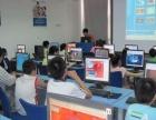 宝山电脑培训学校做一休一班,白天班,晚上班,周末班