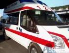 日喀则救护车出租 救护车出租长途 120急救车跨省
