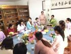 专业评茶员茶艺师资格培训 茶学精修班昔和茶艺培训