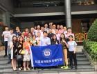 东莞企业管理培训课,在职MBA培训要学多久