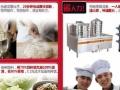 南昌包子加盟 一个月毛收入在1万5千-2万之间