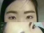 韩式半永久,瘦脸,美白淡斑嫩肤