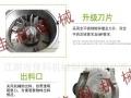WFJ系列制药磨粉机 符合GMP准备 药厂大型超微粉碎机