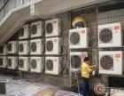 售后奥克斯3p柜机长沙市维修电话/直观检查法