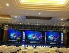 镇江,P3大屏,新屏。清晰,一手LED大屏,租赁