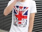 陕西汉中哪个批发市场T恤多5元白色T恤批发特价清仓厂家批发