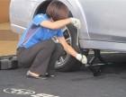 汕尾24h汽车道路救援送油搭电补胎拖车维修